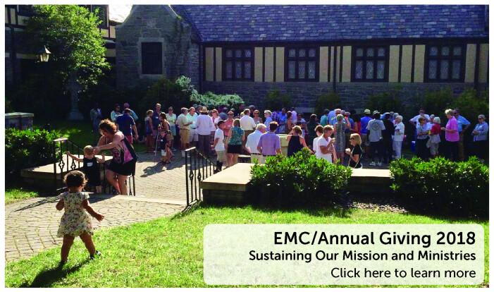 2018 EMC/Annual Giving Campaign