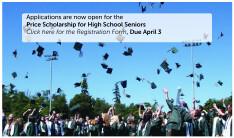 Price Scholarship 2019