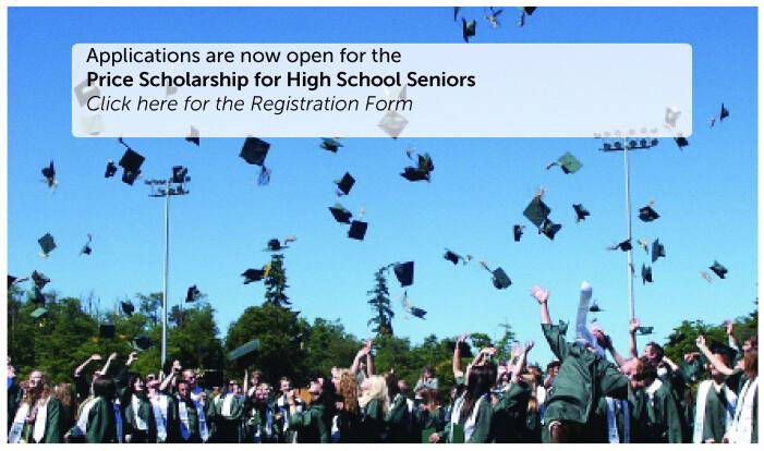 Price Scholarship 2020